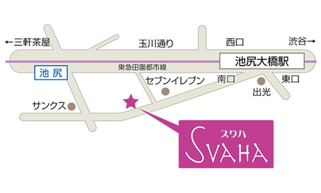 SVAHA(スワハ)アクセスマップ